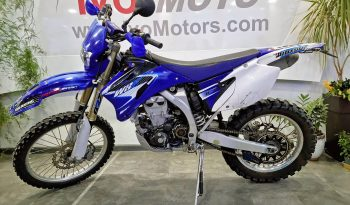 2008 Yamaha WR 450 – M4110 – 5200 лева - IvoMotors.com