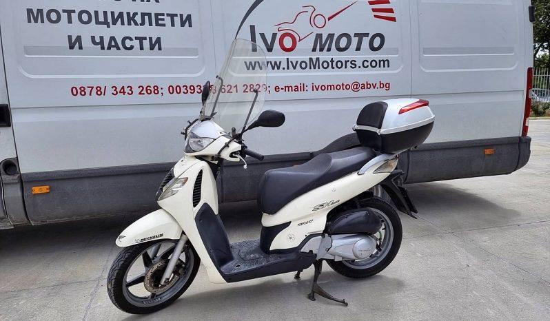 2005 Honda SH 150i – M4164 – 1500 лева - IvoMotors.com