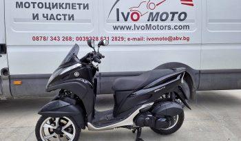 2014 Yamaha Tricity 125 – M4167 – 2700 лева - IvoMotors.com